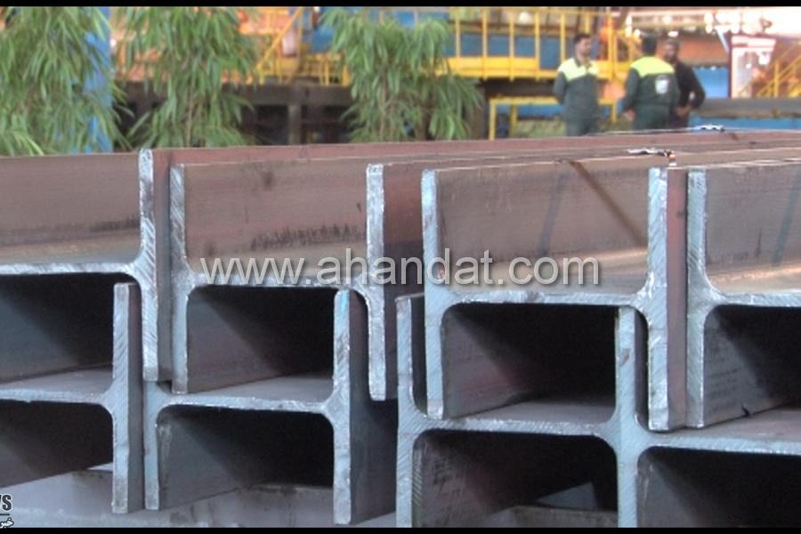 تیرآهن ذوب آهن