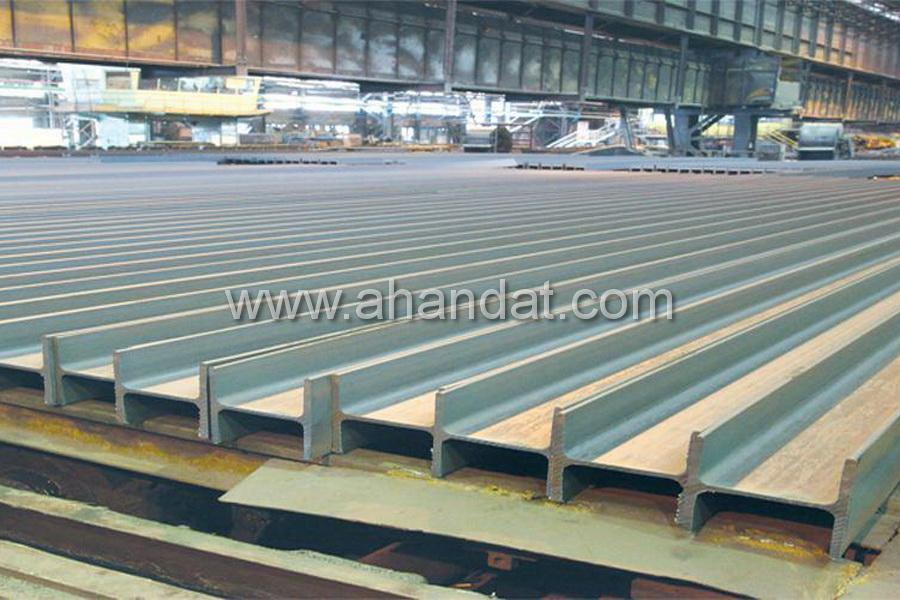تیرآهن کارخانه ذوب آهن اصفهان
